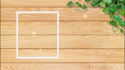 板と葉っぱ