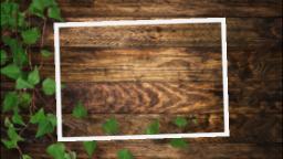 色の濃い板と蔓