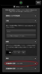 追加画像1登録項目